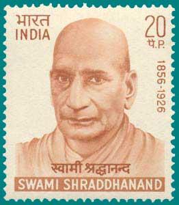 1970-Swami_Shraddhanand